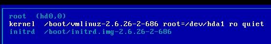 Grub Debian editando arranque