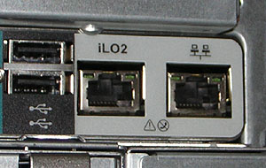 HP Proliant iLO